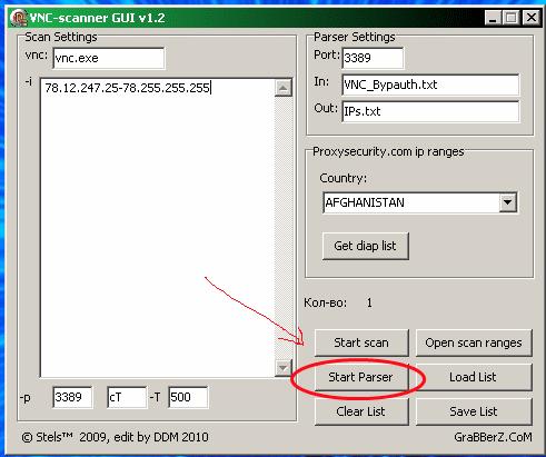 VNC-Scanner GUI v.1.2 + удобный GUI с запакованным внутри сканером + встрое